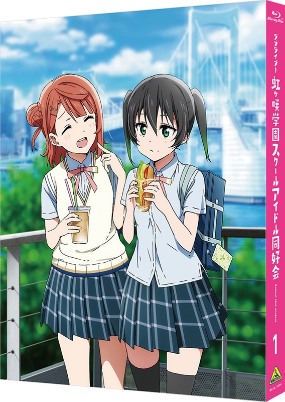 【Blu-ray】TV ラブライブ!虹ヶ咲学園スクールアイドル同好会 1 特装限定版