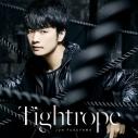 【マキシシングル】福山潤/2ndシングル「Tightrope」初回限定盤の画像