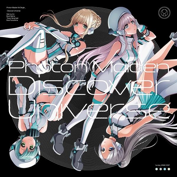 【キャラクターソング】D4DJ Photon Maiden Discover Universe 通常盤