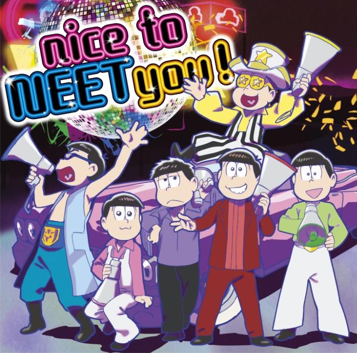 【主題歌】TV おそ松さん 第3期 OP「nice to NEET you!」/A応P