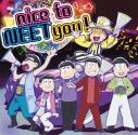 【主題歌】TV おそ松さん 第3期 OP「nice to NEET you!」/A応Pの画像