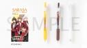 【グッズ-ボールペン】ツキウタ。THE ANIMATION2 SARASAクリップ カラーボールペン 3本セット 秋組ver.の画像