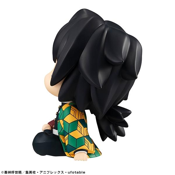 るかっぷ 鬼滅の刃 冨岡義勇_4