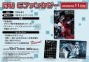 【雑誌】月刊 Gファンタジー 2020年11月号の画像