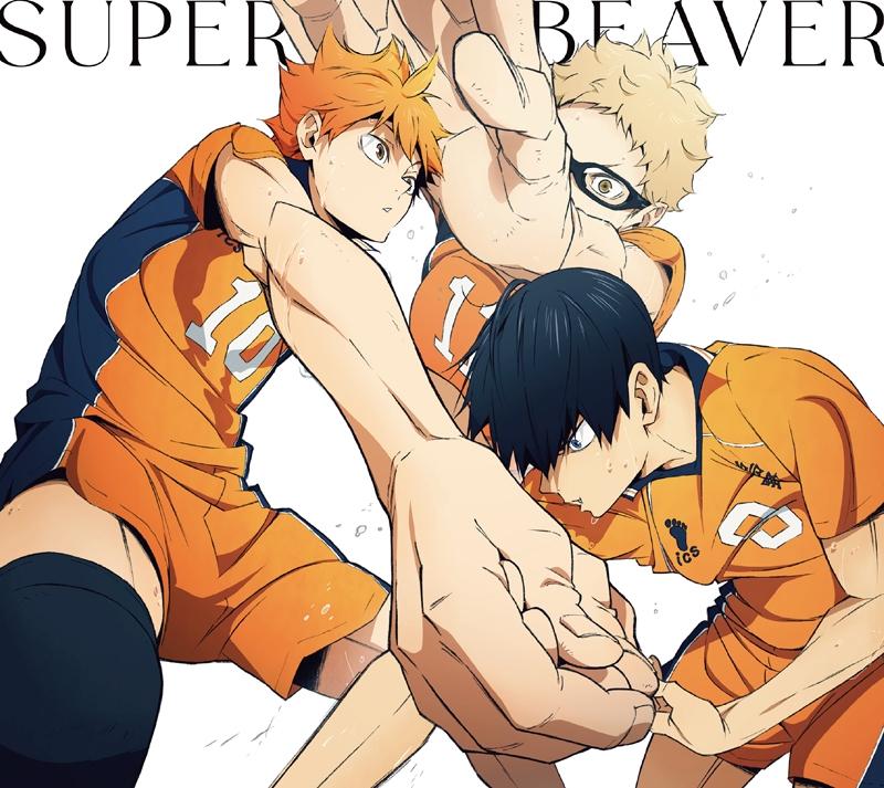 【主題歌】TV ハイキュー!! TO THE TOP 第2クールOP「突破口」/SUPER BEAVER 期間限定生産盤