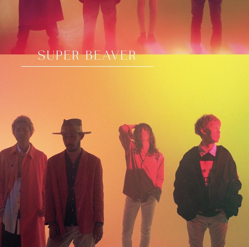 【主題歌】TV ハイキュー!! TO THE TOP 第2クールOP「突破口」/SUPER BEAVER 通常盤