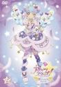 【DVD】TV アイカツスターズ! 星のツバサシリーズ 2の画像