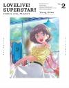 【Blu-ray】TV ラブライブ!スーパースター!! 2 特装限定版の画像
