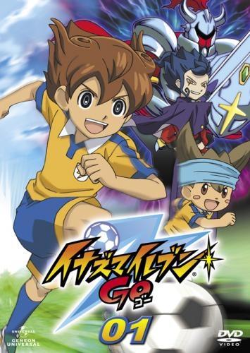 【DVD】TV イナズマイレブンGO 01
