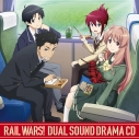 【ドラマCD】TV RAIL WARS! Dual Sound Drama CDの画像