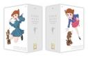 【DVD】エスパー魔美 アニバーサリーDVD-BOXの画像