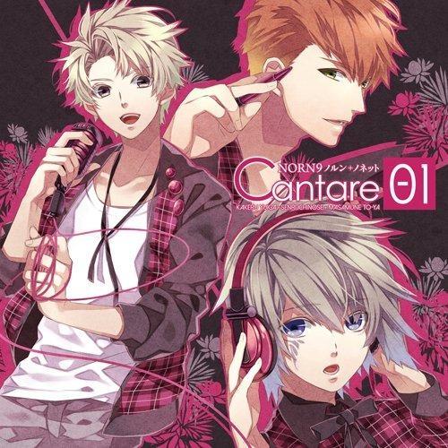 【キャラクターソング】NORN9 ノルン+ノネット Cantare Vol.1