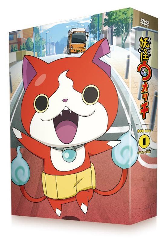 【DVD】TV 妖怪ウォッチ DVD-BOX 1