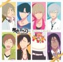 【アルバム】ミュージカルリズムゲーム 夢色キャスト ボーカルミニアルバム Birthday Collectionの画像