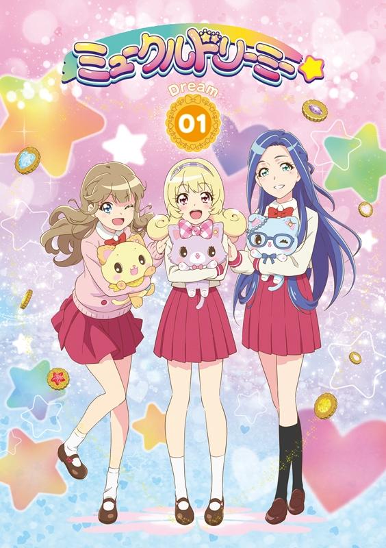 【Blu-ray】TV ミュークルドリーミー dream.01
