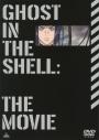 【DVD】劇場版 攻殻機動隊 THE GHOST IN THE SHELL 新劇場版の画像