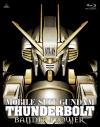 【Blu-ray】映画 機動戦士ガンダム サンダーボルト BANDIT FLOWER 4K ULTRAHD Blu-rayの画像