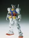【プラモデル】MG ガンダム Ver.Ka 1/100の画像
