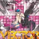 【アルバム】いとうかなこ/VECTOR 通常盤の画像