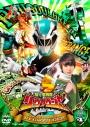 【DVD】TV スーパー戦隊シリーズ 騎士竜戦隊リュウソウジャー VOL.4の画像