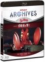 【Blu-ray】ULTRAMAN ARCHIVES ウルトラマン Episode2 侵略者を撃て Blu-ray&DVDの画像