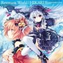 【主題歌】PS3版 フェアリーフェンサーエフ OP「Resonant World」/松永真穂の画像