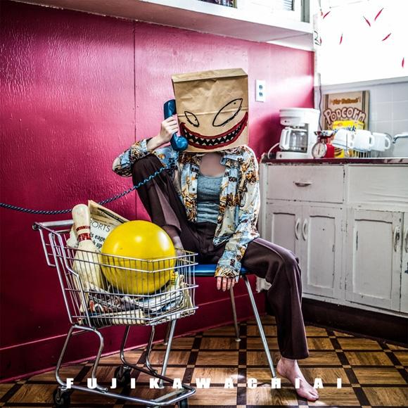 【アルバム】TV 無能なナナ ED「バケモノと呼ばれて」収録アルバム HiKiKoMoRi/藤川千愛 通常盤