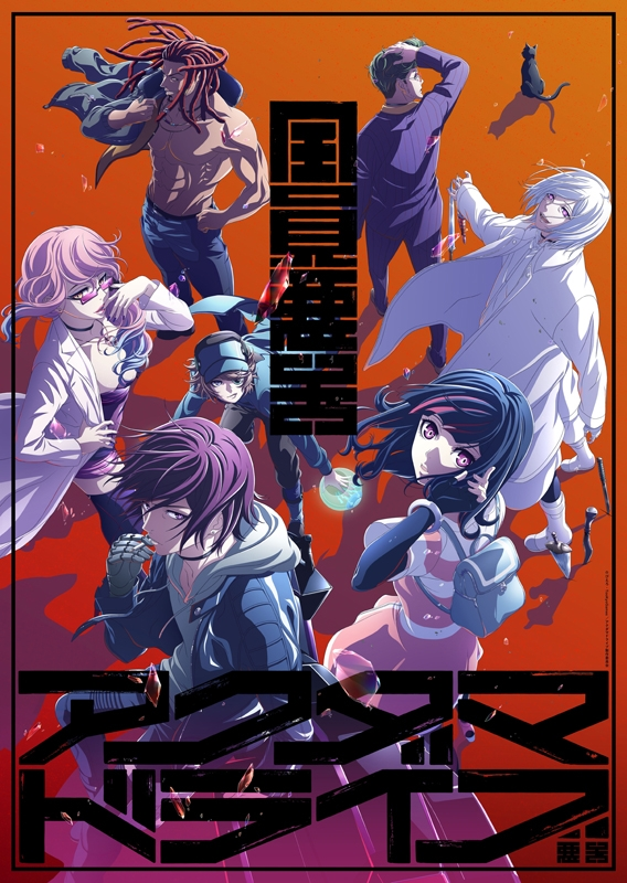 TV アクダマドライブ 第1巻~第6巻 初回限定版_0