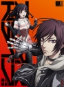 【Blu-ray】TV アクダマドライブ 第1巻 初回限定版の画像