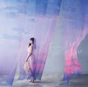 【マキシシングル】麻倉もも/僕だけに見える星 初回生産限定盤の画像