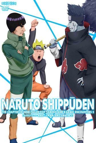 【DVD】TV NARUTO-ナルト- 疾風伝 九尾掌握と因果なる邂逅の章 2