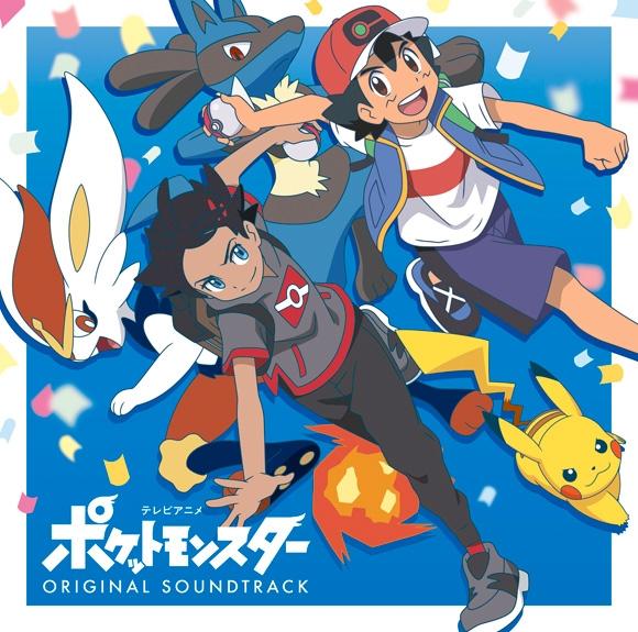 【サウンドトラック】TV ポケットモンスター オリジナル・サウンドトラック