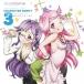 TV ファンタジスタドール Character Song!! vol.3 しめじ ・ マドレーヌ (CV.赤﨑千夏・大原さやか)