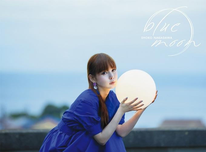 【主題歌】TV ゾイドワイルド ED「blue moon」/中川翔子 初回生産限定盤