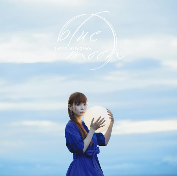 【主題歌】TV ゾイドワイルド ED「blue moon」/中川翔子 通常盤