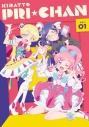 【Blu-ray】TV キラッとプリ☆チャン Blu-ray BOX-1の画像