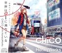 【アルバム】CHiCO with HoneyWorks/世界はiに満ちている 初回生産限定盤の画像
