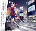 【アルバム】CHiCO with HoneyWorks/世界はiに満ちている 通常盤の画像