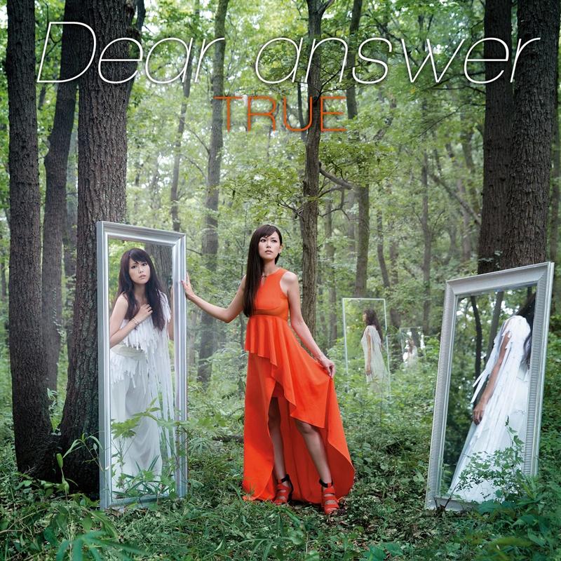 【主題歌】TV 櫻子さんの足下には死体が埋まっている OP「Dear answer」/TRUE DVD付