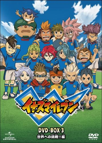 【DVD】TV イナズマイレブン DVD-BOX 3 世界への挑戦!!編 期間限定生産