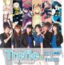 【アルバム】Trefle/アニソン神曲カバー+チェインクロニクルの画像