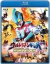 【Blu-ray】劇場版 ウルトラマンギンガ 劇場スペシャルの画像