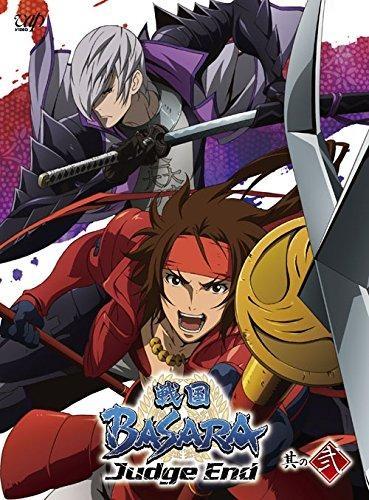 【Blu-ray】TV 戦国BASARA Judge End 其の弐
