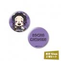 【グッズ-バッチ】鬼滅の刃 缶バッジセット 06.胡蝶しのぶの画像