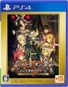 【PS4】ソードアート・オンライン フェイタル・バレット COMPLETE EDITIONの画像