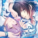 【主題歌】PSP版 Glass Heart Princess:PLATINUM OP・ED「Dream Days!/恋色フォーエバー」/柾木真之介・道明寺凱 (CV.KENN・松岡禎丞)の画像