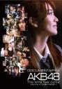 【Blu-ray】DOCUMENTARY of AKB48 The time has come 少女たちは、今、その背中に何を想う? Blu-rayスペシャルエディションの画像