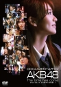 【DVD】DOCUMENTARY of AKB48 The time has come 少女たちは、今、その背中に何を想う? DVDスペシャルエディションの画像
