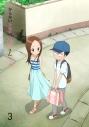 【Blu-ray】TV からかい上手の高木さん2 Vol.3 初回生産限定版の画像