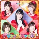 【アルバム】TV 私に天使が舞い降りた! わたてん☆5 デリシャス・スマイル! 初回限定盤の画像